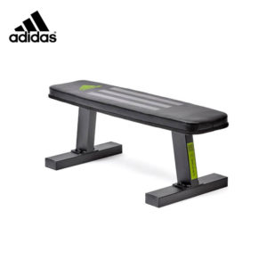 Adidas Training Performance Flat Bench ADBE 10222