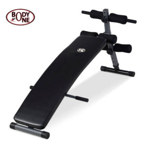 Adjustable Sit Up Bench FF02