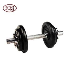 Iron Dumbbell Set G1 7.5Kg Pack With 14 Dumbbell Bar
